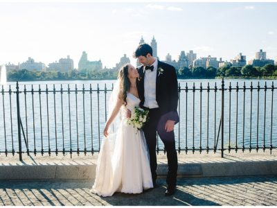 Manhattan Wedding, NYC [Christine + Ted]